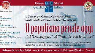 Convegno Giuristi Cattolici