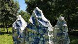 Il Monumento alla Brigata Majella