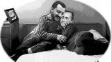 Governo Di Maio-Salvini