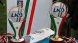 Calcio: Coppa Italia