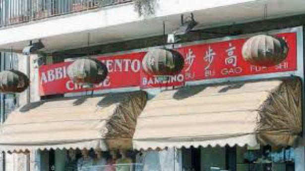 L'ingresso di un negozio cinese