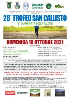 Trofeo San Callisto